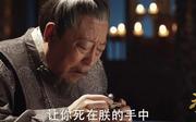 倪大红剧照9