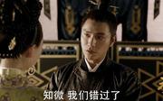 倪妮剧照19