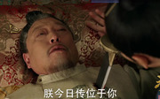 倪大红剧照6