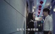 柴碧云剧照25
