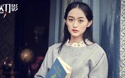 烈火刀影剧照