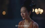 王鸥剧照11