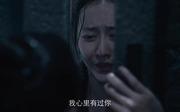 九州缥缈录 王鸥