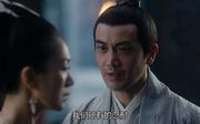 九州缥缈录 张智尧