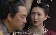 江疏影剧照11