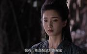 江疏影剧照8