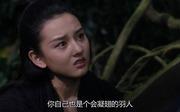 九州缥缈录_羽然剧照