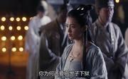 九州缥缈录 陈昊宇