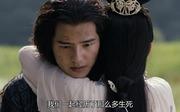 劉昊然劇照19