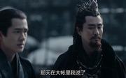 杨玏剧照8