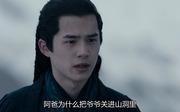 劉昊然劇照17