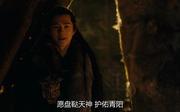 刘昊然剧照14