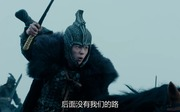 劉昊然劇照13
