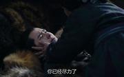 刘昊然剧照11