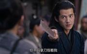 劉昊然劇照8