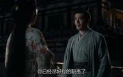 九州缥缈录图片:剧照23