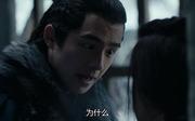 劉昊然劇照6