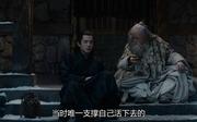 九州缥缈录图片:剧照10