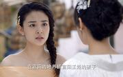 吴倩剧照23