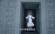 吴倩剧照17