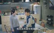 杨子姗剧照13