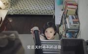 杨子姗剧照3