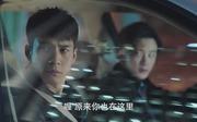 韩东君剧照4