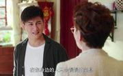 吴奇隆剧照23