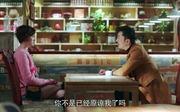 李小冉剧照4