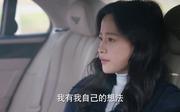 孙怡剧照23