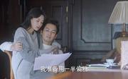 孙怡剧照13