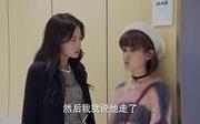 孙怡剧照7