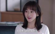 何泓姗剧照20