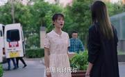 何泓姗剧照9