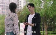 许魏洲剧照24