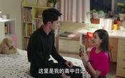 许魏洲剧照21