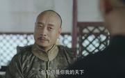龙珠传奇 刘立伟