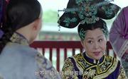 龙珠传奇_太皇太后剧照
