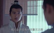 刘昊然剧照23