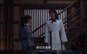 陈飞宇剧照14