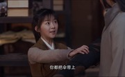 陈飞宇剧照7