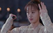 袁冰妍剧照19