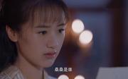 袁冰妍剧照16