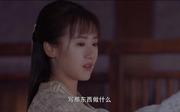 袁冰妍剧照15