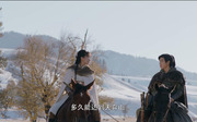 袁冰妍剧照12