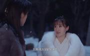 袁冰妍剧照6