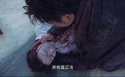 陈飞宇剧照1