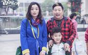 湖南卫视中秋晚会_陈英俊剧照