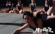 辣警霸王花 岑丽香
