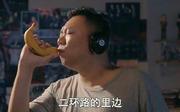 恋恋北京 姜超